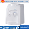 High quality water dispenser specification/ water cooler