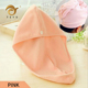 The Quick-Drying Hair Turban Towel for Women/turbie twist hair towel