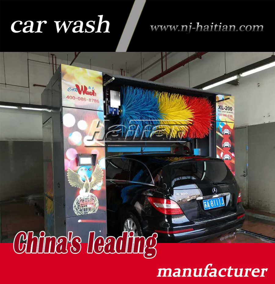 China made rollover car wash equipment, 2017 hot sell automatic car wash machine