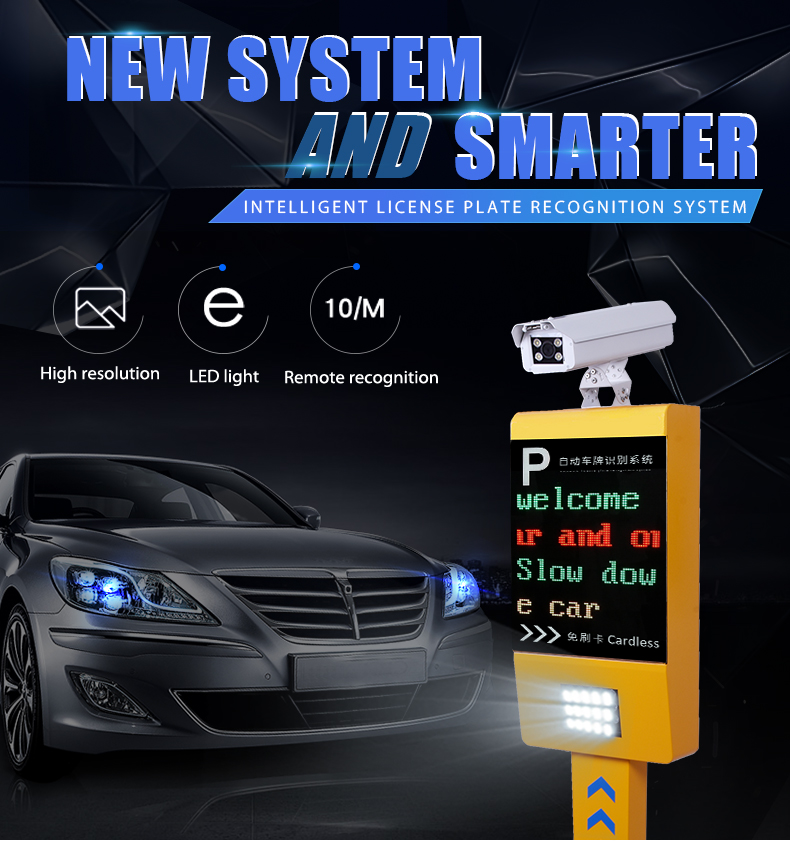 Lpr/ Anpr Hd Camara Vehicle License Plate Recognition Software With Automatic Gate Parking System