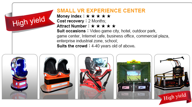 Qingfeng 5%-10% Discount Low Investment High Profit Business 9d Virtual  Reality Cinema Equipment Roller Coaster Simulstor Plus - Buy 9d Virtual