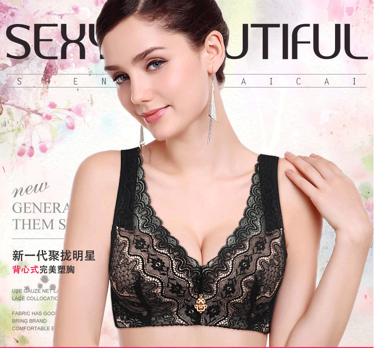 For Lover 2019 upscale embroidery Cotton mold cup bras for