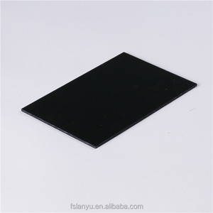 Sabic Pp In China, Sabic Pp In China Suppliers and