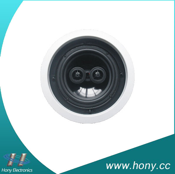 40w 6.5 inch mini ceiling pa speaker in professional audio with sound system