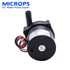 Free sample Microps China heater 12v high quality electric car hot water heat pump