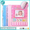 Baby DIY photo album for 5,6,7,8,10 inch with memo slip in albums self-adhesive sheets with good quality