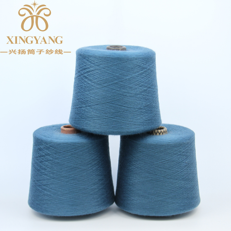 NEW fashionable 2/28 hb acrylic knitted dyed yarn for knitting blankets with softness