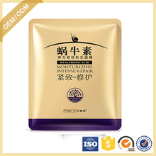 Supplier Manufacturer Deep Moisturizing &Intense Repair Facial Mask