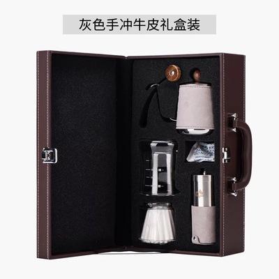 Ручной удар кофе комплект кастрюль капельная капсула тонкий горшок шлифовальный станок Подарочная коробка кофейное оборудование(Китай)