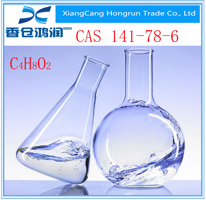 EAC ester ethyl ethanoate CAS#141-78-6 with high quality