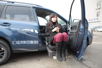 China Special Swivel Car Seat For The Handicapped And Wheelchair User