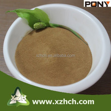 producer of Sodium naphthalene formaldehyde kmt pns in activated carbon ZH0415