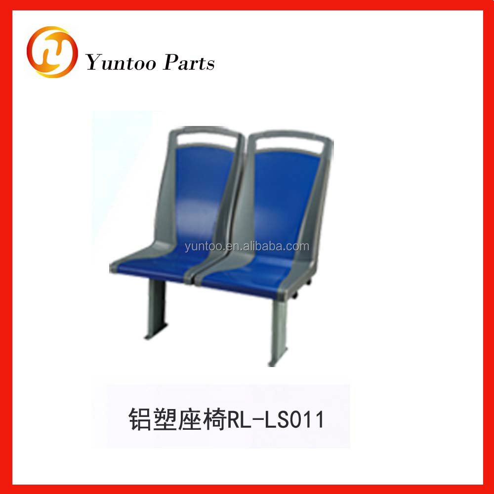 Boat chair-seats with febric and pu cusion
