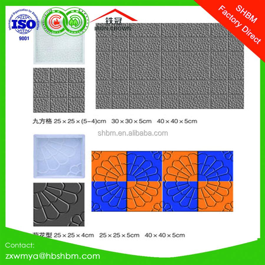 Pl stico moldes de bloques de cemento de pavimentaci n for Bloques de cemento para pisos de jardin