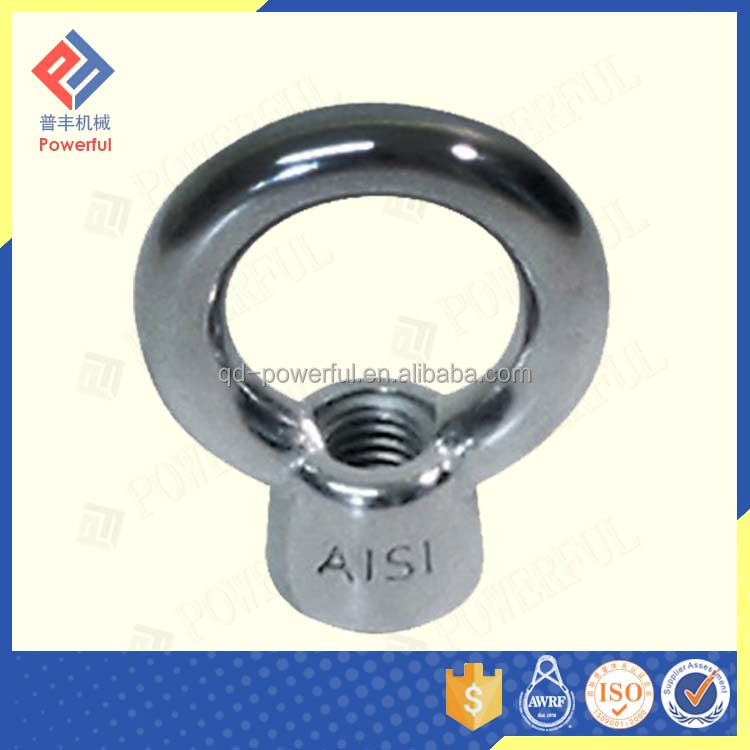 SS 316 MATERIAL 2 TIMES DROP FORGED EYE NUT
