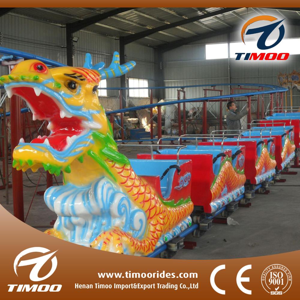 used mini roller coaster rides used mini roller coaster rides