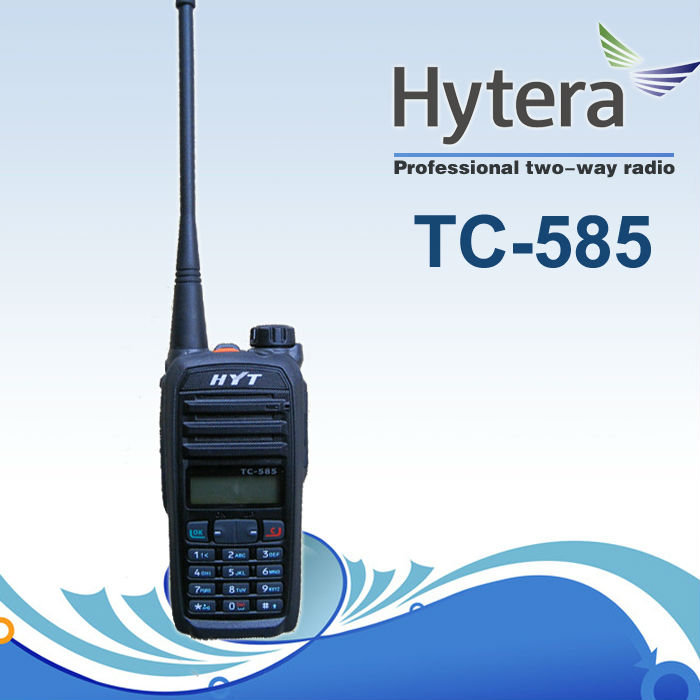 Professional Hyt Tc-585 Two Way Radio With An Intelligent Design ...