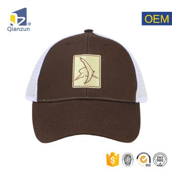 3f0ee8aef9778 Custom Men Plain Baseball Cap Solid Trucker Mesh Blank Curved Visor Hat