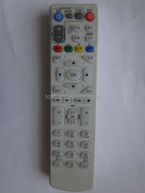 Digital led tv receiver ir set top box remoter control universal remote control