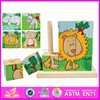 2015 hot sale custom 3d wooden puzzle,most popular intelligence jigsaw puzzle for kids