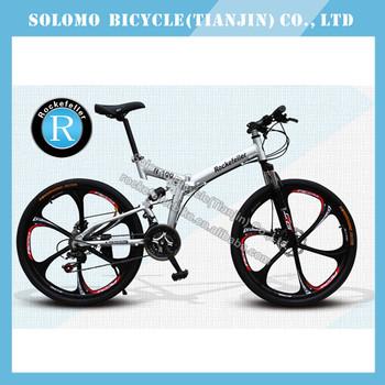 2016 New Rockefeller Jaguar Folding Mountain Bike 21 Speed
