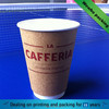 2017 hote sale custom disposable paper cup wholesale