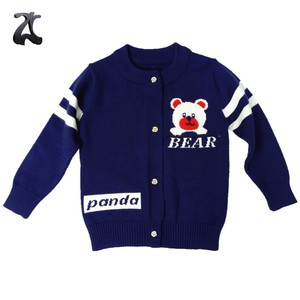 Button Up Crew Neck Jacquard Cardigan Design Boys Knitted Baby Sweater