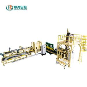 Modified starch bagging machine bagger mobile packing system