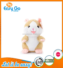 New design baby soft plush toys of yellow hamster with smiling