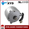 XYD-14 DC Electric Motors 24 volt