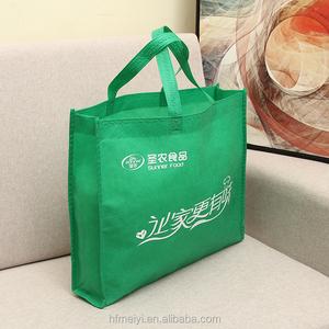 e8b6df49a32 China innovative shopping bag wholesale 🇨🇳 - Alibaba