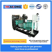 10kW to 1000kW CHP natural gas generator or biogas generator or LPG generator or syngas generator or coal gas generator