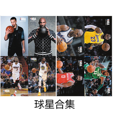 8 teile/satz <span class=keywords><strong>Basketball</strong></span> Player Star Poster <span class=keywords><strong>basketball</strong></span> spieler foto zimmer dekoration 42 cm x 29 cm <span class=keywords><strong>Basketball</strong></span> Poster