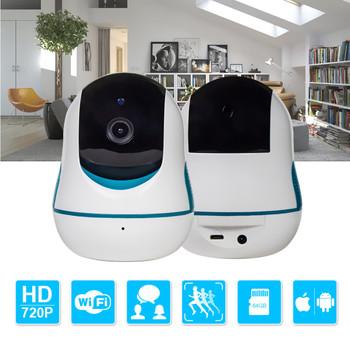 Two Way Audio Hd 720p Ip Camera Network P2p Cctv Indoor Security Onvif 6 Ir Night