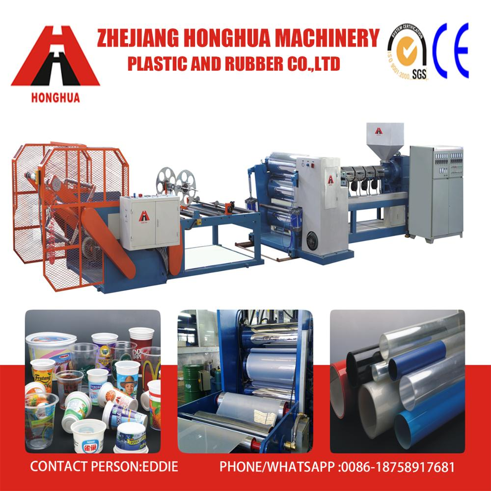 Plastic sheet extruder PP PS PET PE material