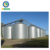 Grain silos for sale in Uganda