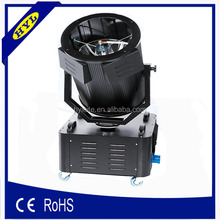 HY-A013 cheap outdoor 2000w 3000w 4000w 5000w sky rose light