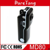 wireless remote control micro dvr mini camera MD80