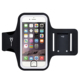 FREE SAMPLE China Manufacturer Fabric Water Resistant Reflective Armband for iPhone