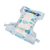 /product-detail/wholesale-new-born-baby-diapers-disposable-pp-tape-and-pe-backsheet-sleepy-sleepy-baby-diaper-for-nigeria-60770796463.html