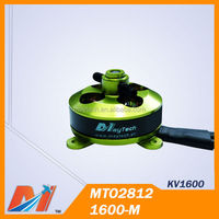 Maytech RC Helicopter Brushless DC Motor 2205 1600kv for radio controlled battery operated airplane toy