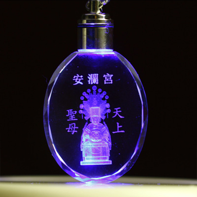 Votive god blessing ellipse crystal keychains