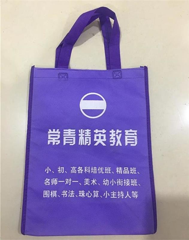 large size laminated non woven for promotion/packaging printable bag recycled noo-woven polypropylene shopping bags