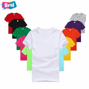 807e0368356e Blank Organic Cotton T Shirts, Blank Organic Cotton T Shirts Suppliers and  Manufacturers at Alibaba.com