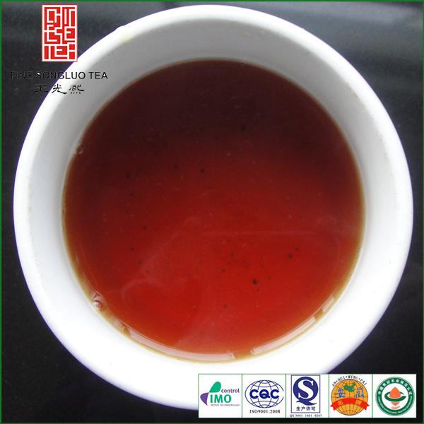 Free Sample Organic Wholesale Keemun Black Tea - 4uTea   4uTea.com