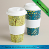 Single wall double wall logo custom printed design paper cups wholesale