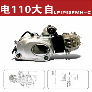 1p52fmh Engine Parts, 1p52fmh Engine Parts Suppliers and