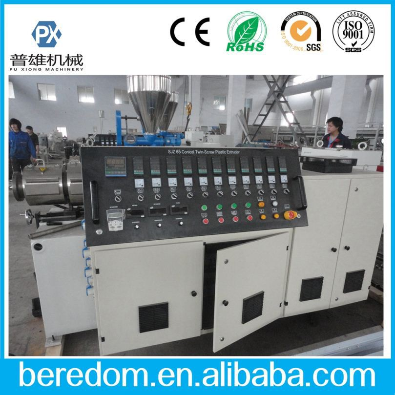 Polyester Multifilament Pp Flat Yarn Extruder Machine