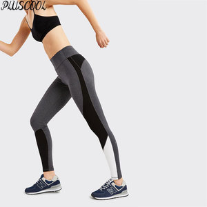 8336f8e7ee301 Lycra Workout Pants Wholesale, Workout Pants Suppliers - Alibaba
