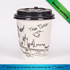 10oz single wall custom logo printed hot coffee drinks paper cup with lid